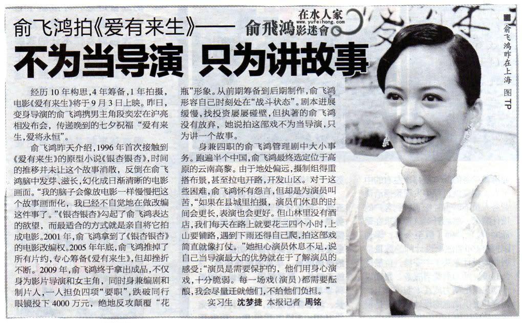 Ảnh Tạp Chí Về Faye Yu 2cz3rde