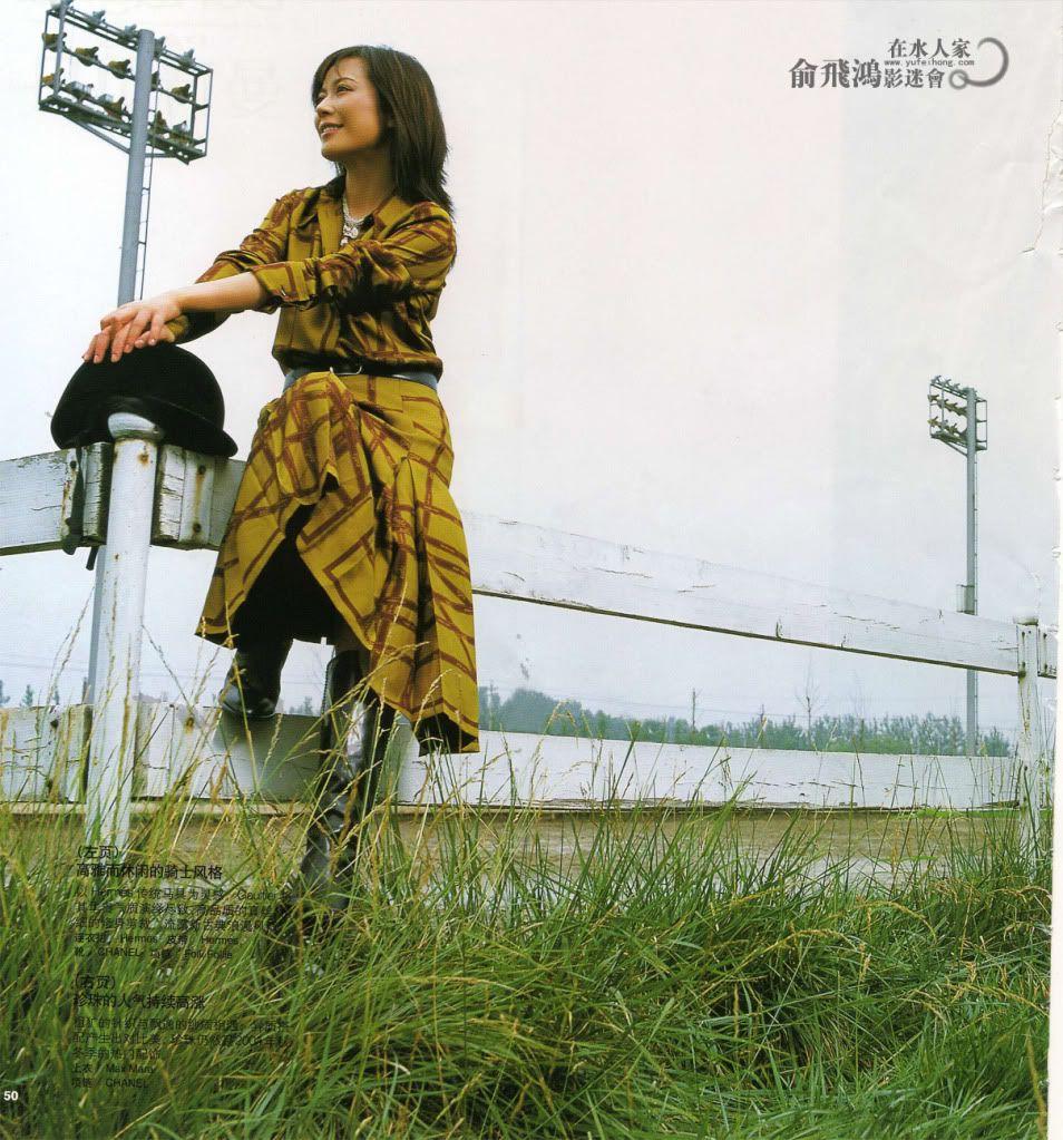 Ảnh Tạp Chí Về Faye Yu 2h54h3t