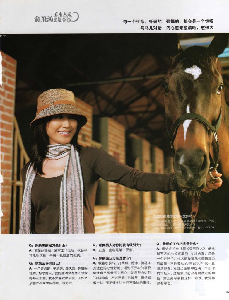 Ảnh Tạp Chí Về Faye Yu 2n741zq