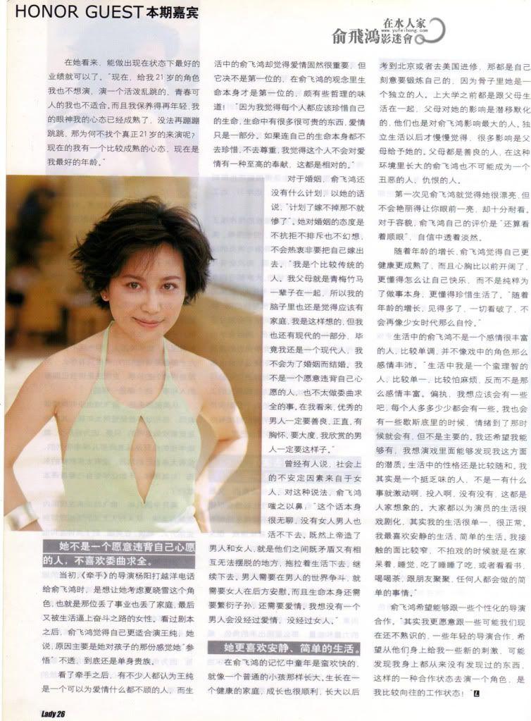 Ảnh Tạp Chí Về Faye Yu 2qcidkp
