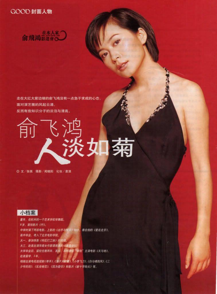 Ảnh Tạp Chí Về Faye Yu 2s6k6io