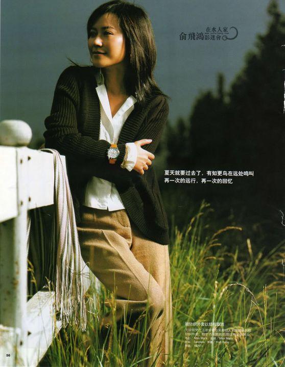 Ảnh Tạp Chí Về Faye Yu 2yl4s9h