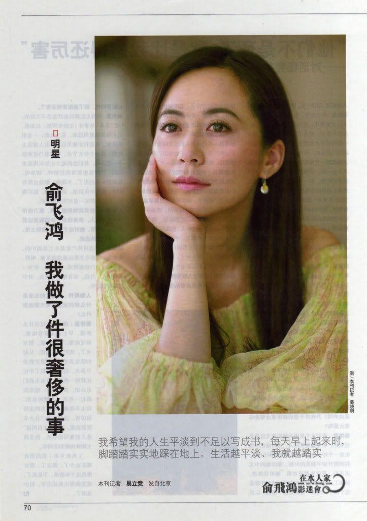 Ảnh Tạp Chí Về Faye Yu 2yza5ip