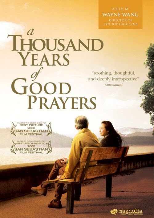 [2007] A Thousand Years of Good Prayers  33tqecl
