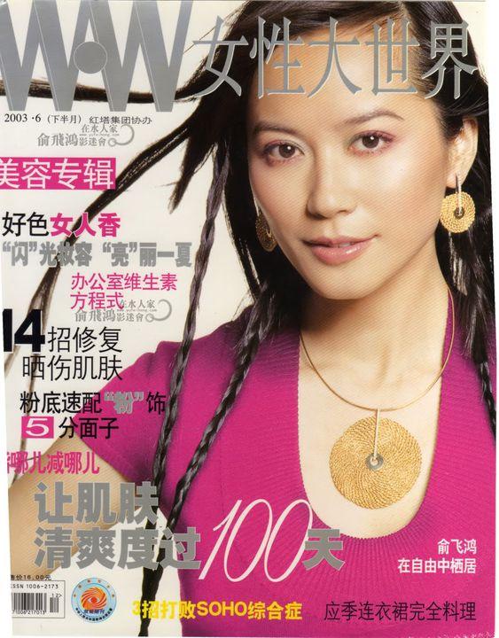 Ảnh Tạp Chí Về Faye Yu 346uu3yd