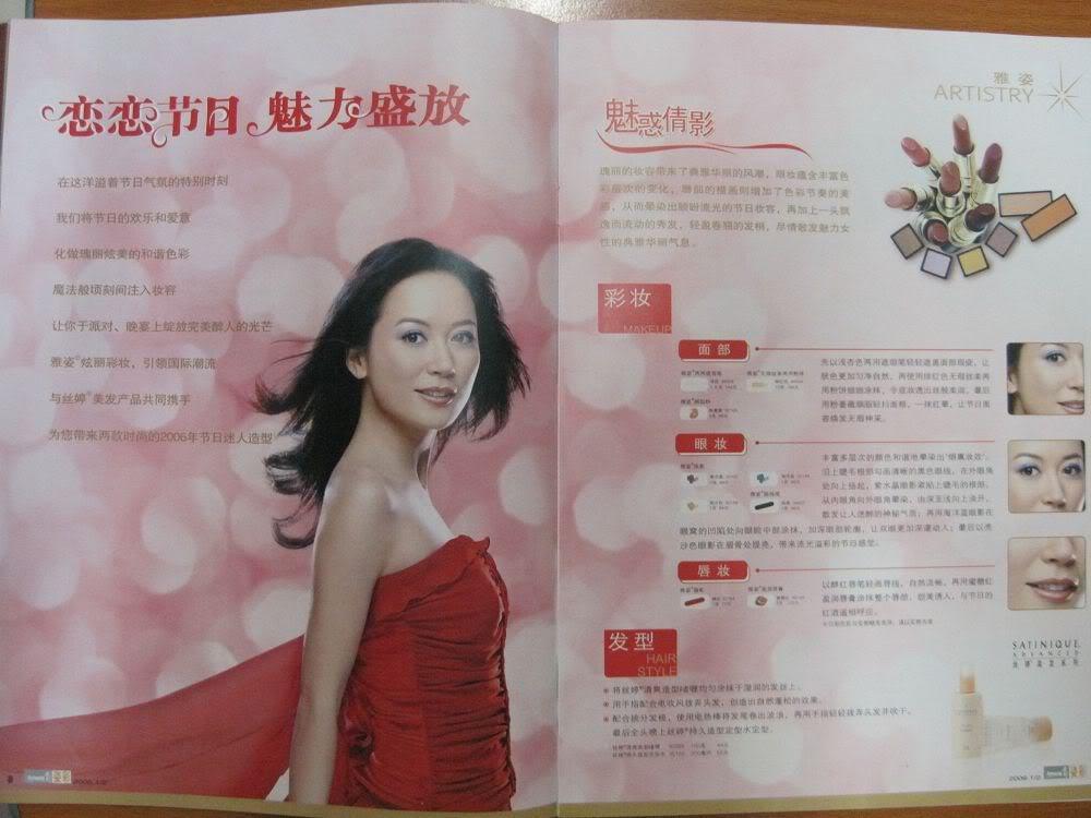 Ảnh Tạp Chí Về Faye Yu 4rte46ytruy