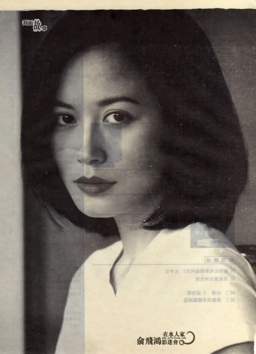 Ảnh Tạp Chí Về Faye Yu 9gV6V-1