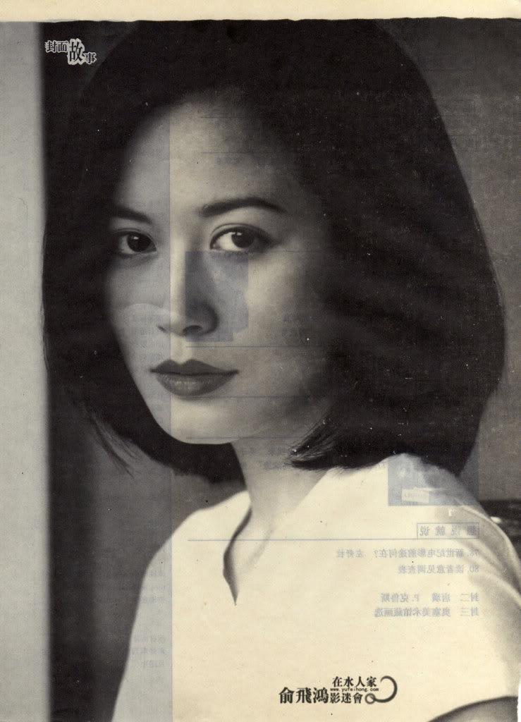 Ảnh Tạp Chí Về Faye Yu 9gV6V