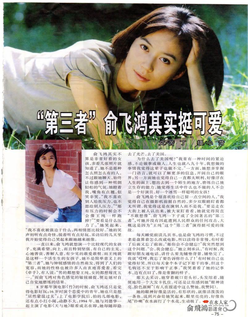 Ảnh Tạp Chí Về Faye Yu QHHMJ