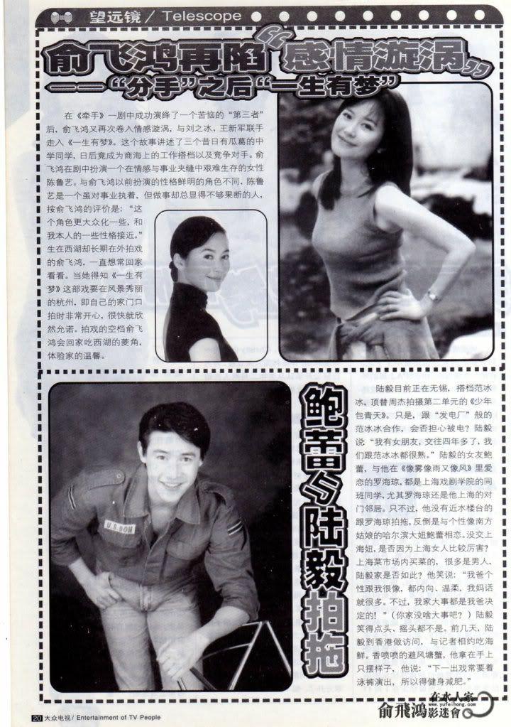 Ảnh Tạp Chí Về Faye Yu Shi6Q