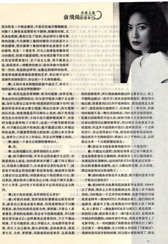 Ảnh Tạp Chí Về Faye Yu TDDDU