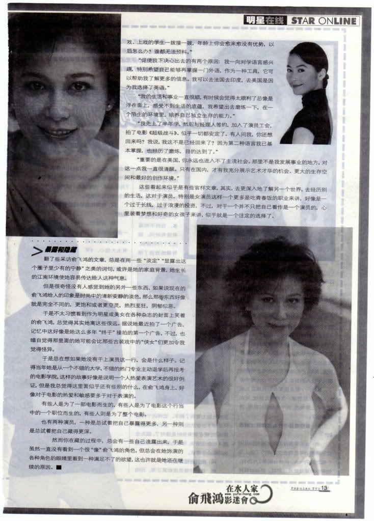Ảnh Tạp Chí Về Faye Yu TpYMC