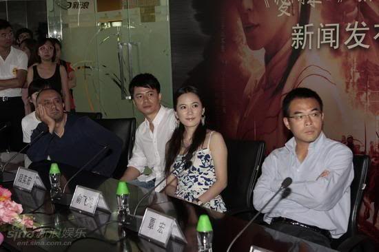 """Album Ảnh Tuyên Truyền """"Ái Hữu Nhân Sinh"""" U2190P28T3D2618788F346DT20090721120306"""