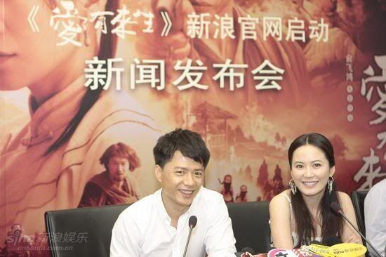 """Album Ảnh Tuyên Truyền """"Ái Hữu Nhân Sinh"""" U2190P28T3D2618798F346DT20090721120332"""