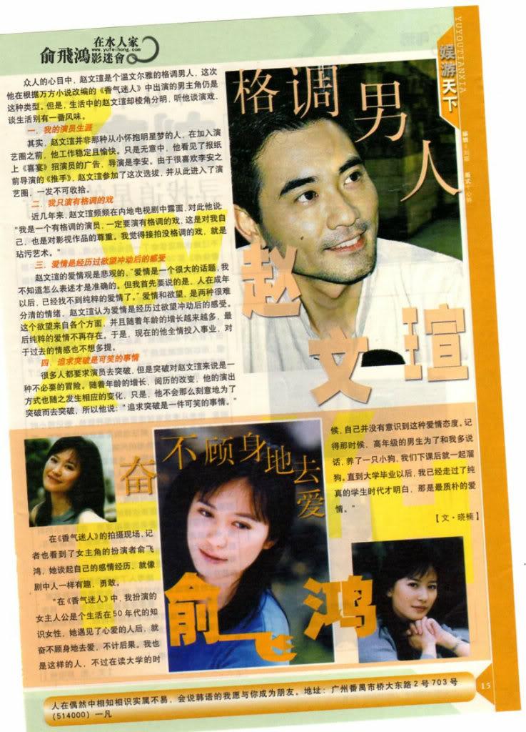 Ảnh Tạp Chí Về Faye Yu U3Vzs