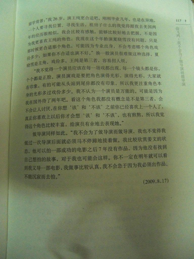 Làm Sách Sưu Tầm Về Yu Tỉ B0qba7h8