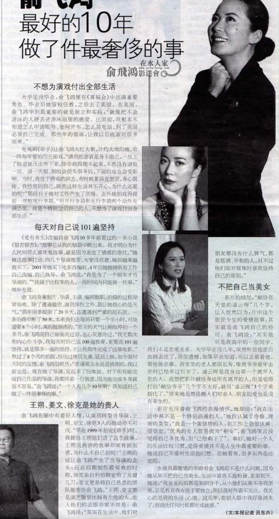 Ảnh Tạp Chí Về Faye Yu Bgvbfgn