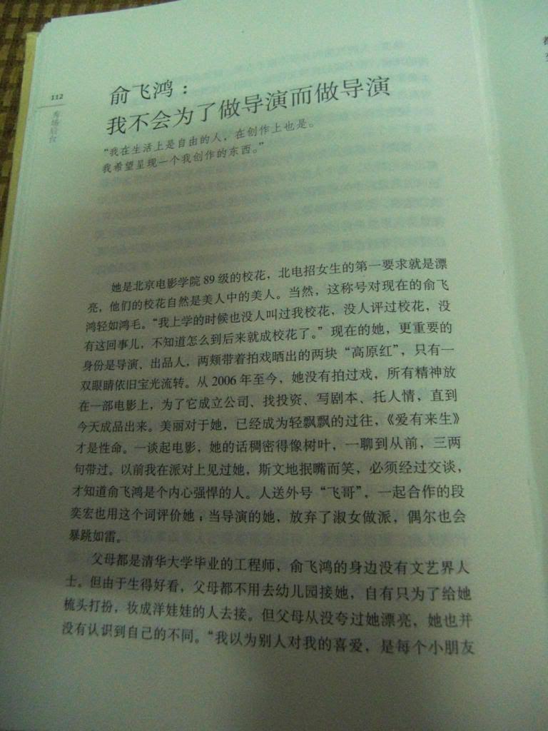 Làm Sách Sưu Tầm Về Yu Tỉ Bz9wawa6