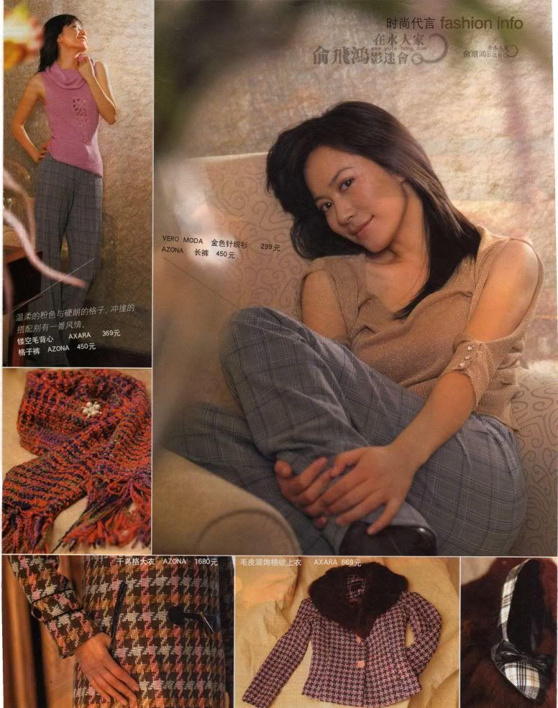 Ảnh Tạp Chí Về Faye Yu Dfdgwesrw