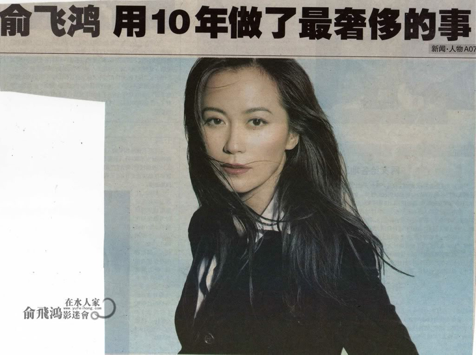 Ảnh Tạp Chí Về Faye Yu Dffsgedg
