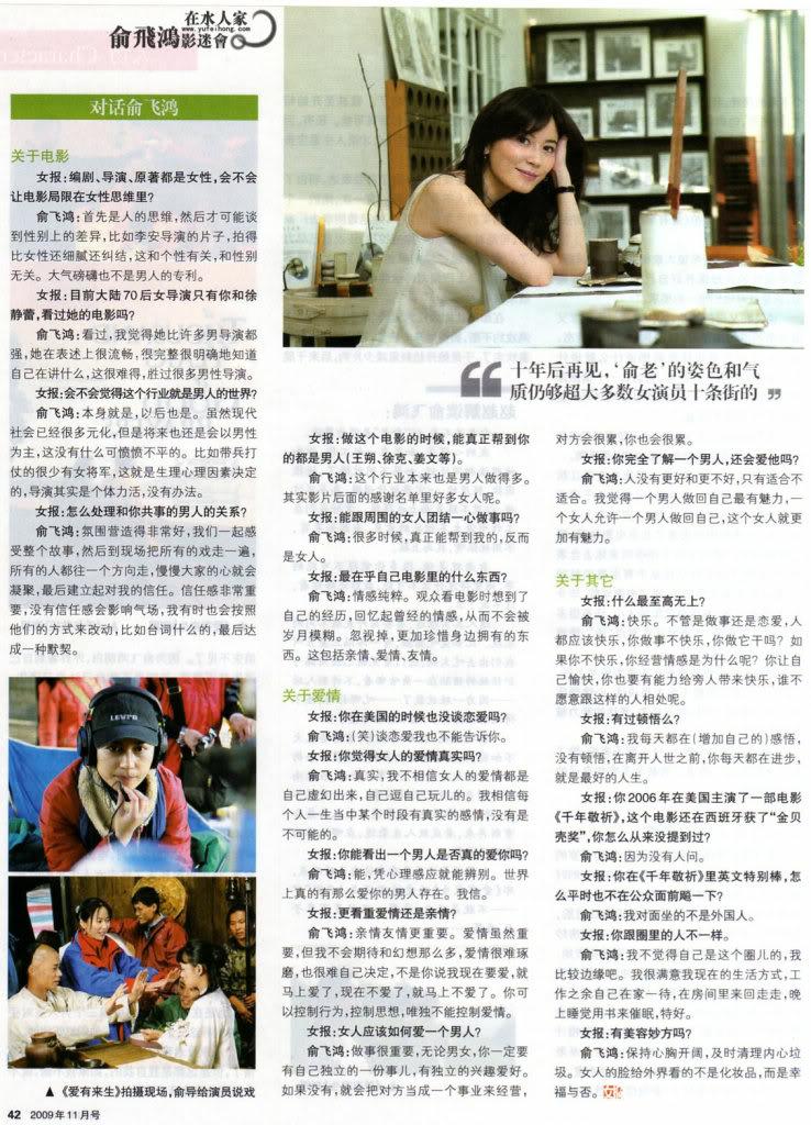 Ảnh Tạp Chí Về Faye Yu G1qR5