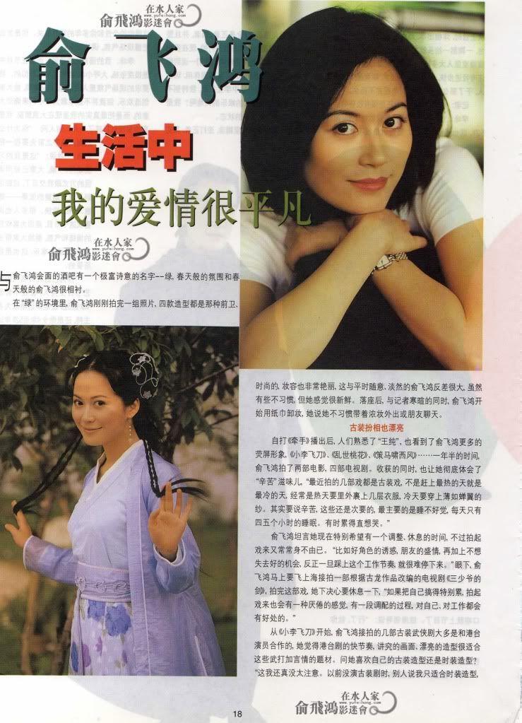 Ảnh Tạp Chí Về Faye Yu Gfdgdh