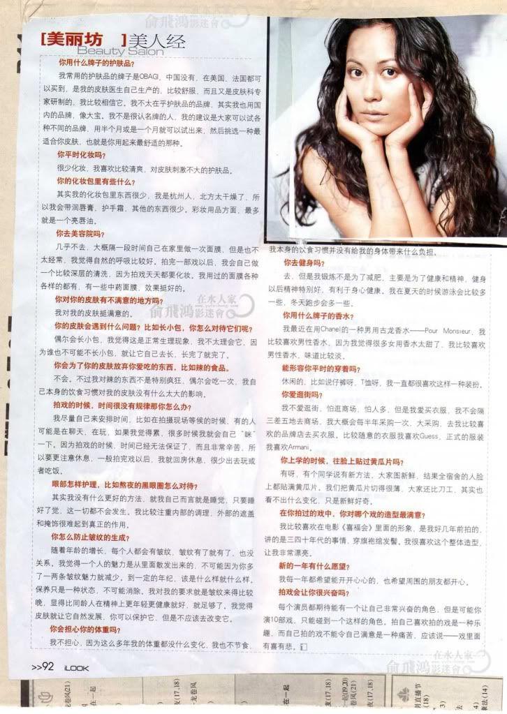 Ảnh Tạp Chí Về Faye Yu Gsfgdh