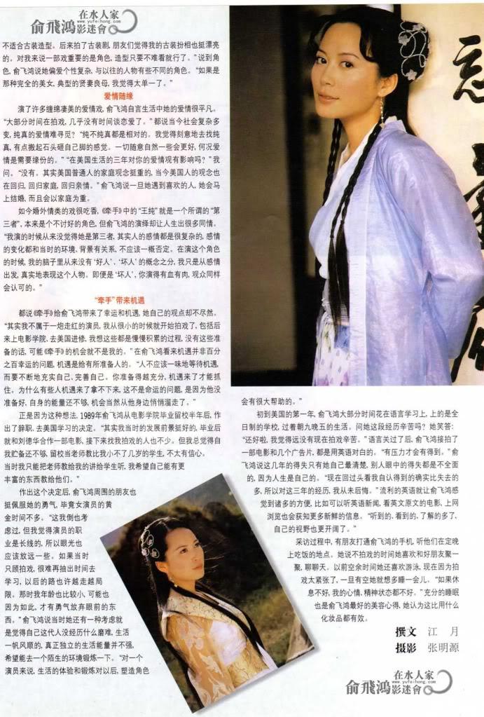 Ảnh Tạp Chí Về Faye Yu Hfghf