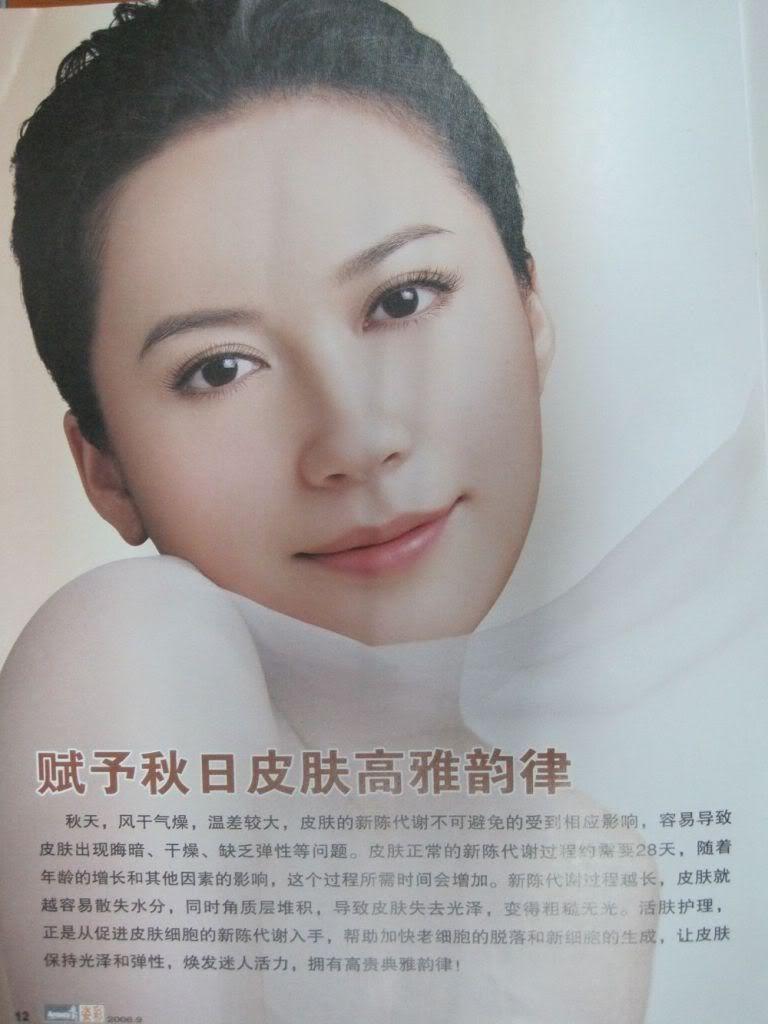 Ảnh Tạp Chí Về Faye Yu Jdcnsjkg