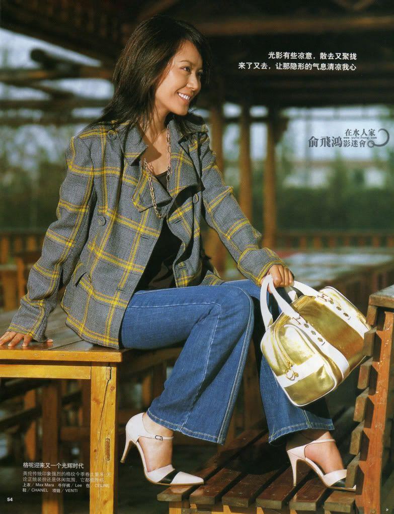 Ảnh Tạp Chí Về Faye Yu Mwy5g7