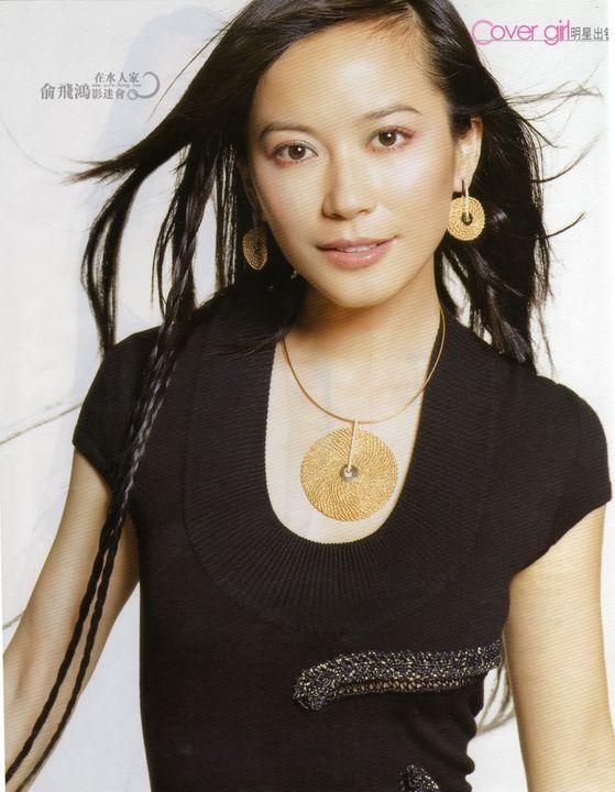 Ảnh Tạp Chí Về Faye Yu Nl35jiqj
