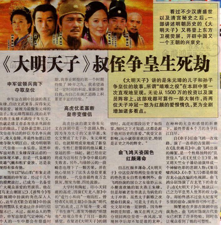 Ảnh Tạp Chí Về Faye Yu R3hogpjd