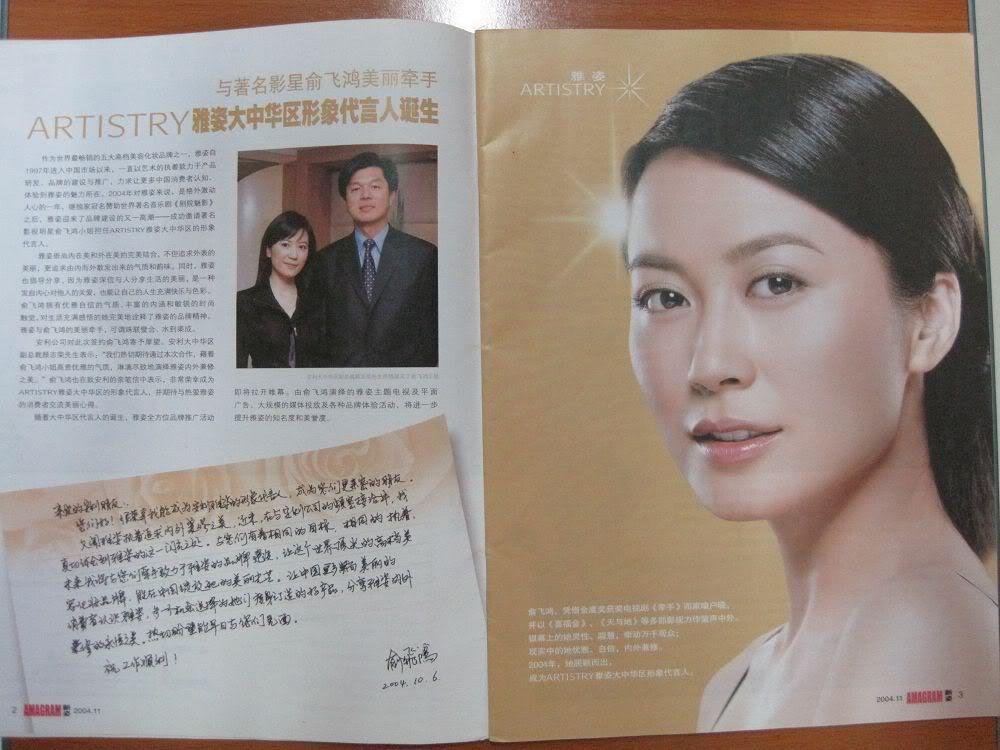 Ảnh Tạp Chí Về Faye Yu Rfgtdrgrd