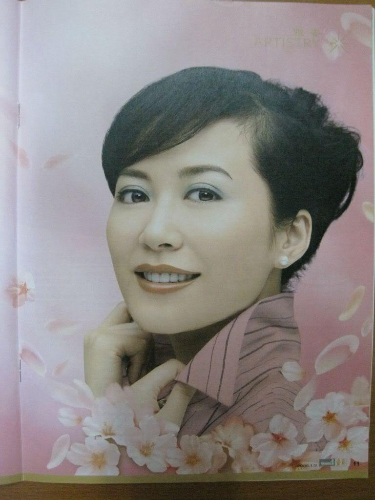 Ảnh Tạp Chí Về Faye Yu Rt5yeyruhy