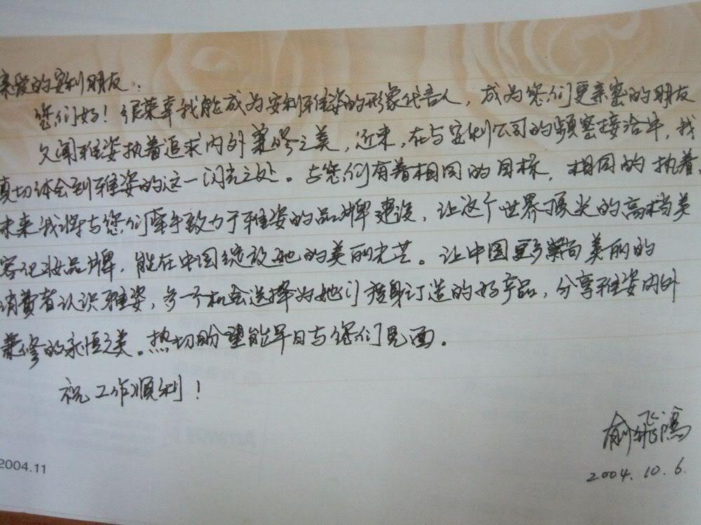 Ảnh Tạp Chí Về Faye Yu Rtetrytuj