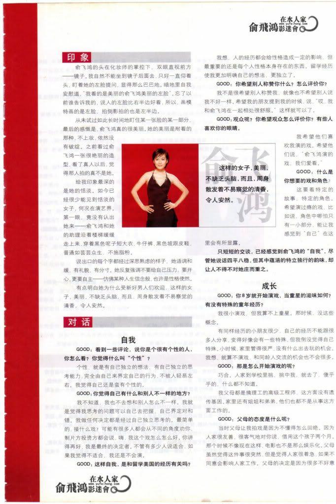 Ảnh Tạp Chí Về Faye Yu S3kjdi