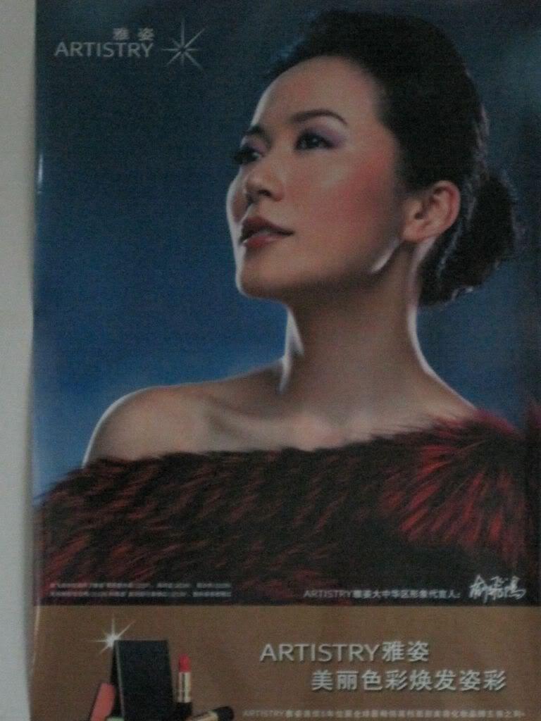 Ảnh Tạp Chí Về Faye Yu T56yrtuyhtuhj