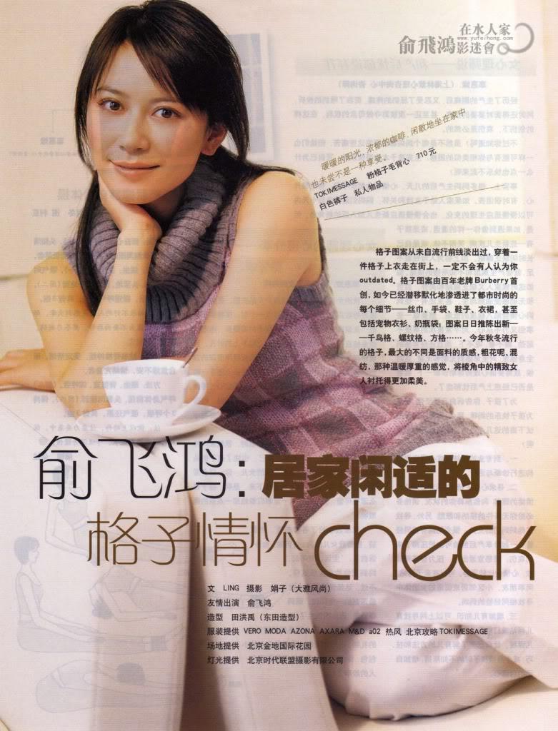 Ảnh Tạp Chí Về Faye Yu Tyter