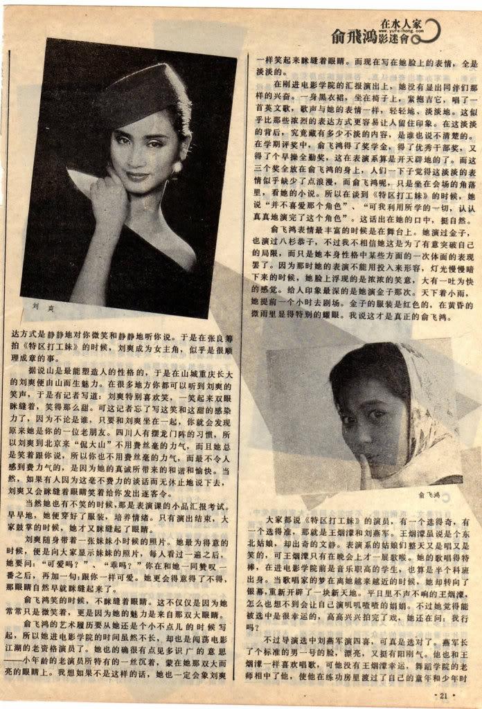Ảnh Tạp Chí Về Faye Yu V4ues5