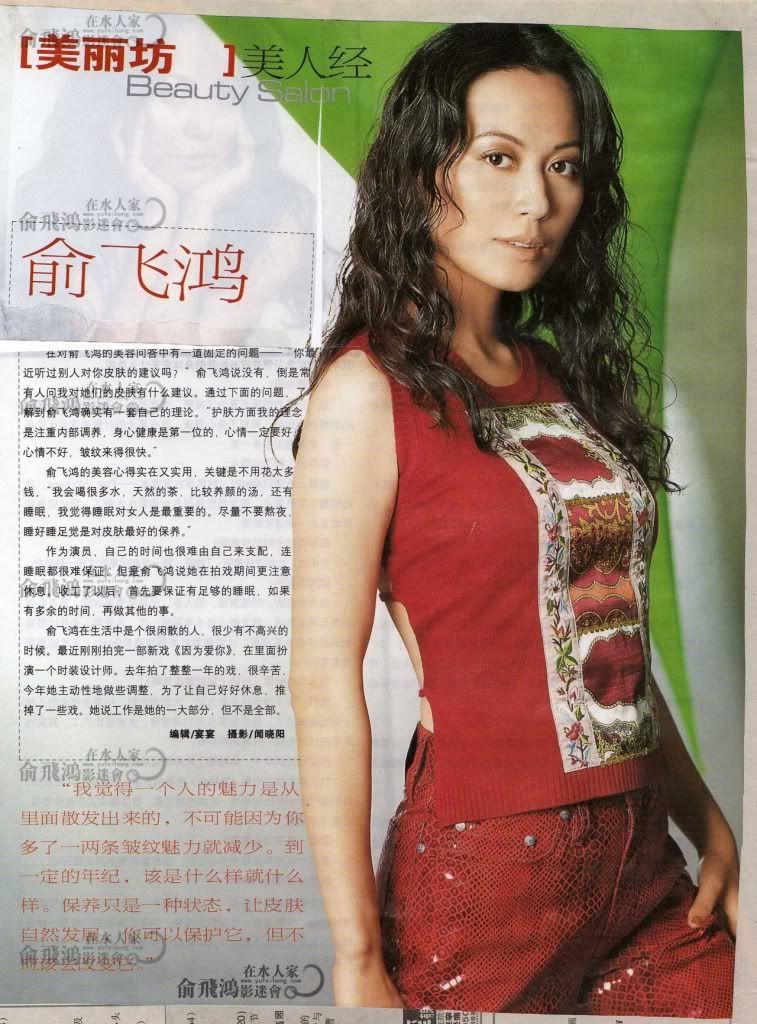Ảnh Tạp Chí Về Faye Yu Vcxfvfx