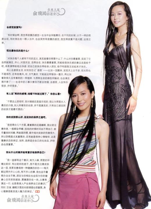Ảnh Tạp Chí Về Faye Yu Vkf3hgkm