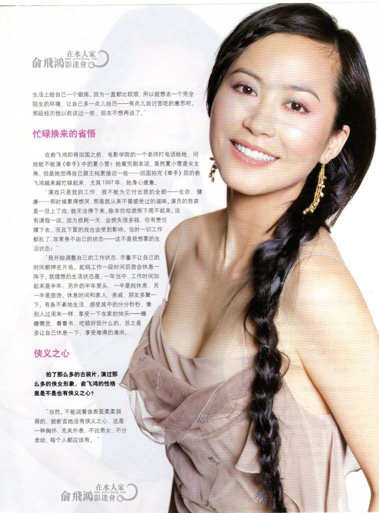 Ảnh Tạp Chí Về Faye Yu Vtttvnmd