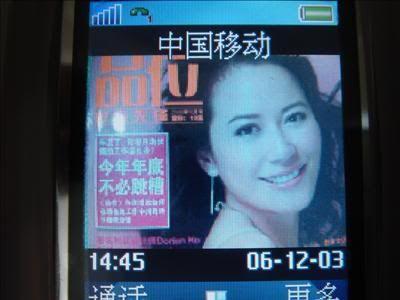 Ảnh Tạp Chí Về Faye Yu 1998b5fde2cdc31709244d8b