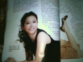 Ảnh Tạp Chí Về Faye Yu 1c7da977a39cba1ab151b9e4
