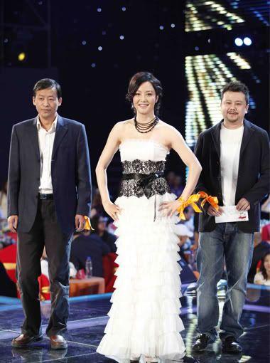 Liên Hoan Fim Bắc Kinh 201059111748755
