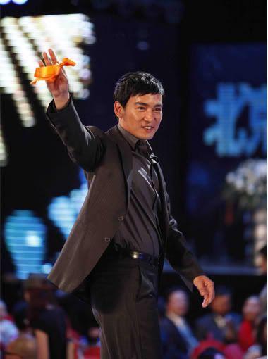 Liên Hoan Fim Bắc Kinh 201059111848444