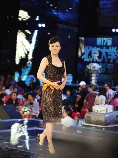 Liên Hoan Fim Bắc Kinh 201059112257545