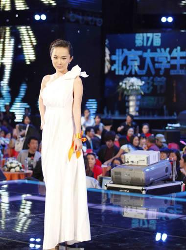 Liên Hoan Fim Bắc Kinh 201059112336511