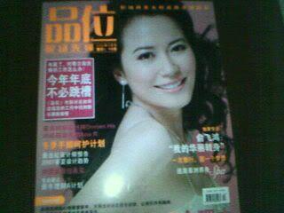 Ảnh Tạp Chí Về Faye Yu 2560f603eb03a0763812bbe4