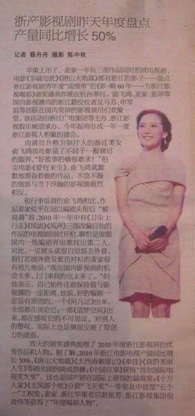 Ảnh Tạp Chí Về Faye Yu FyvLF